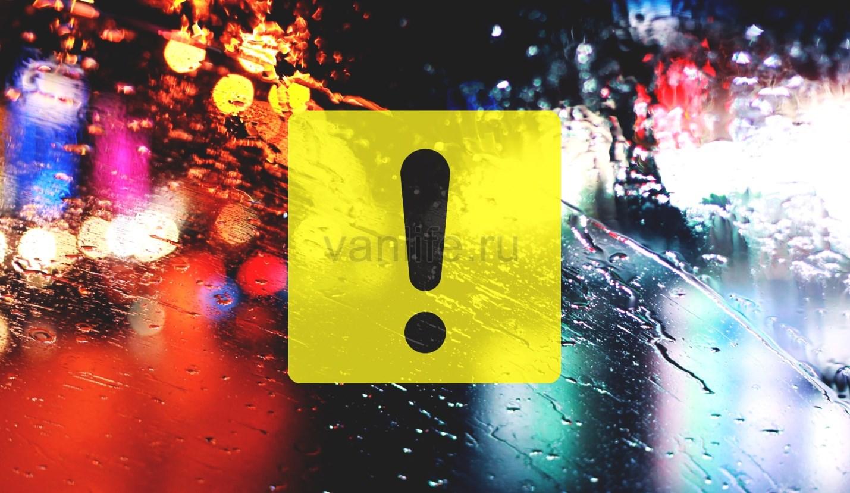В силу вступили новые поправки в ПДД, касающиеся обязательной установки специальных знаков на авто