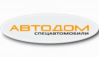 ООО «Автодом»