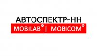 Автоспектр-НН
