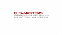 Bus-Masters