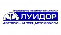 ООО ПКФ «Луидор»
