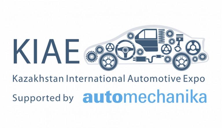 KIAE supported by Automechanika и CTECA привозят новинку в 2018 году!