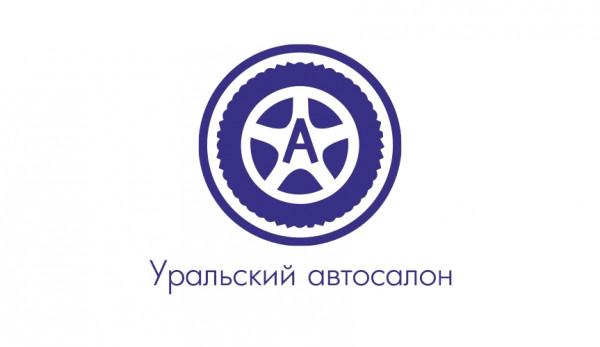 Уральский автосалон