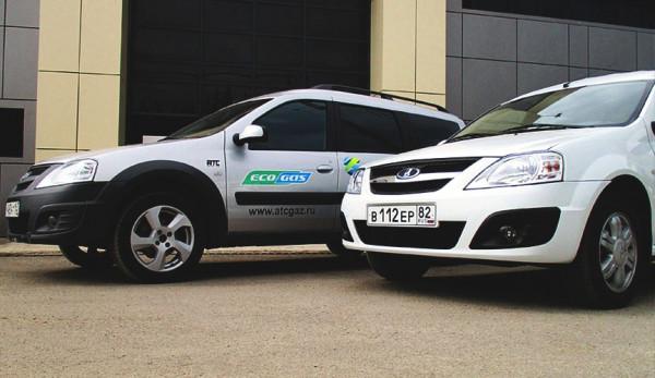 Автомобили Lada Largus будут работать на метане