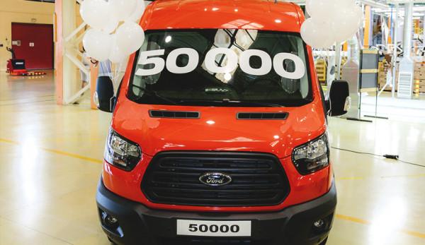 В России произведен 50-тысячный Ford Transit