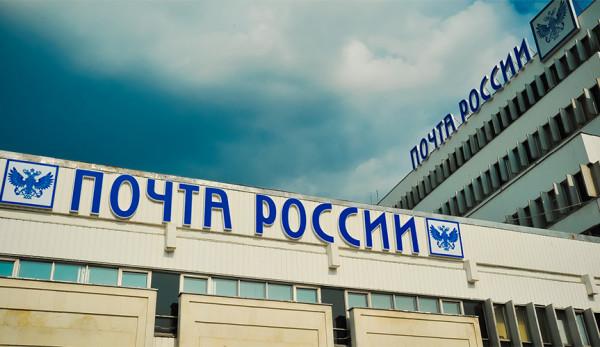 Автопарк Почты России в Мордовии пополнился новыми фургонами