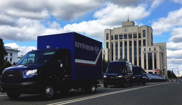 Почта России в Новосибирске получит новые фургоны марки Ford