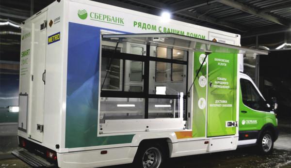 Ford Sollers и Сбербанк создали на базе Ford Transit «мультисервисный офис» для российских деревень