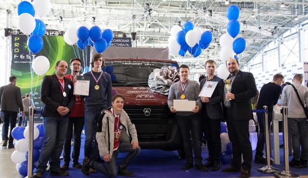 «Группа ГАЗ» вручила автомобиль «ГАЗель NEXT» победителю X Всероссийского технологического фестиваля PROFEST