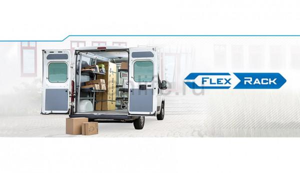 ПОЛКИ - FlexRack