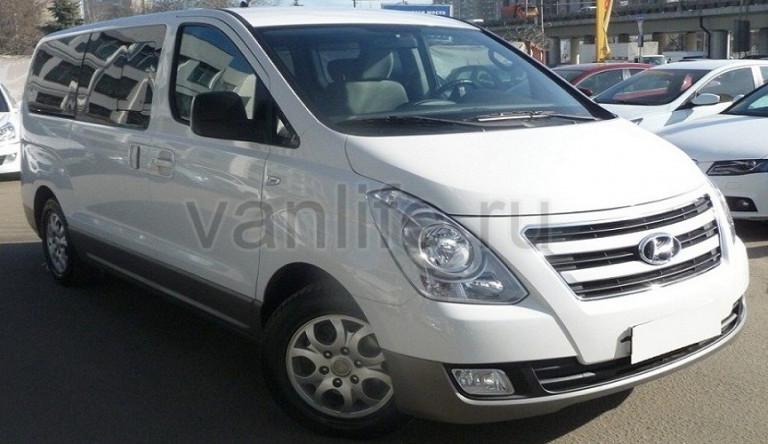 Обновлённый «Hyundai H-1» - комплектации и цены