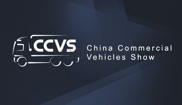 China Commercial Vehicles Show 2017