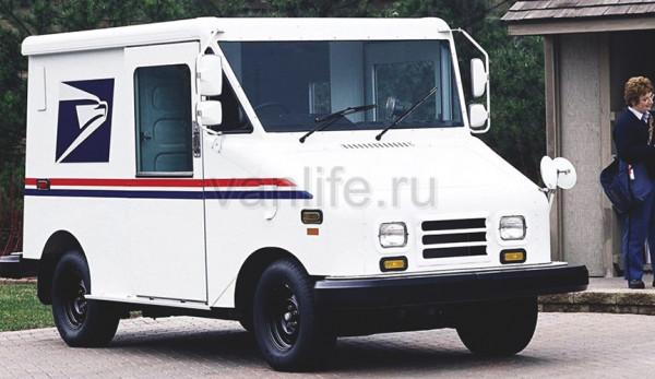 Grumman LLV – развозной фургон для почтовой службы Соединённых Штатов