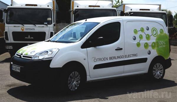 Автопарк «Укрпочты» может пополниться электрофургонами Citroen Berlingo Electric
