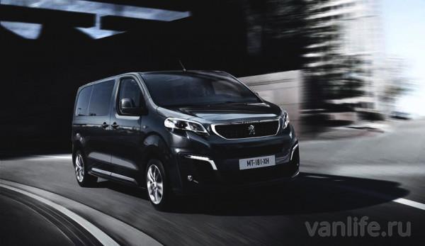 В России стартуют продажи нового минивэна Peugeot Traveller
