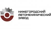 Нижегородский Автомеханический Завод