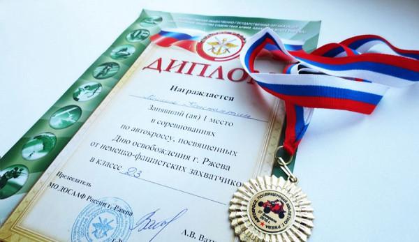 Первая победа команды ООО «ГАС» в сезоне 2016 года – автокросс 800-летие г.Ржева