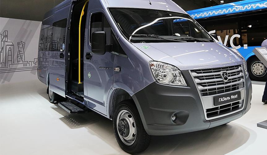 «Группа ГАЗ» представила новые модели автомобилей на природном газе