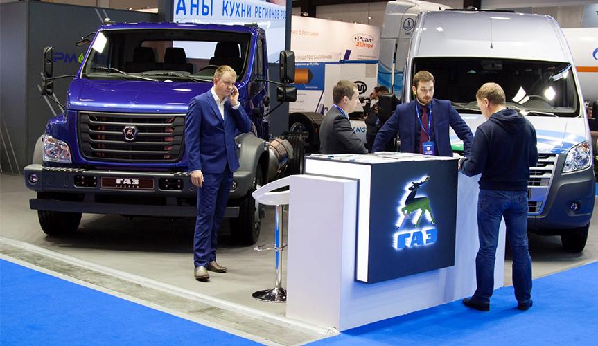 «Группа ГАЗ» представляет новые автомобили на Петербургском международном газовом форуме