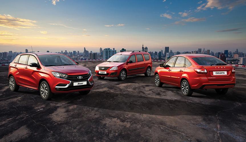 АВТОВАЗ объявил цены на новые автомобили лимитированной серии LADA #СLUB