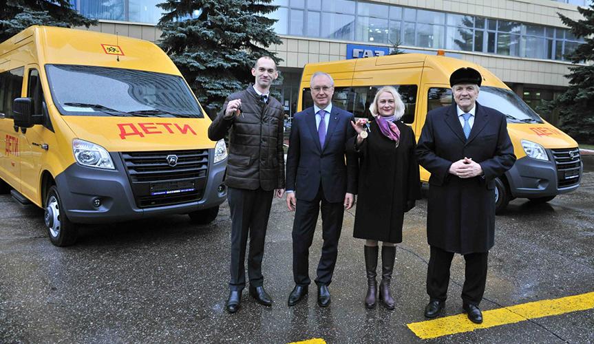 «Группа ГАЗ» вручила пассажирские «ГАЗели NEXT» подшефным учебным заведениям