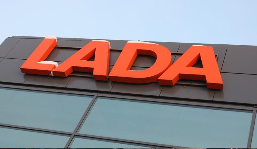 В Кыргызстане открылся новый дилерский центр марки LADA