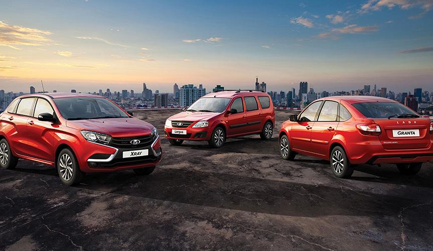 LADA вновь стала участником госпрограмм «Первый автомобиль» и «Семейный автомобиль»