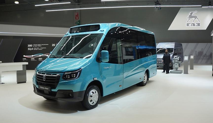 ГАЗ начал подготовку к выпуску низкопольного микроавтобуса «ГАЗель City»