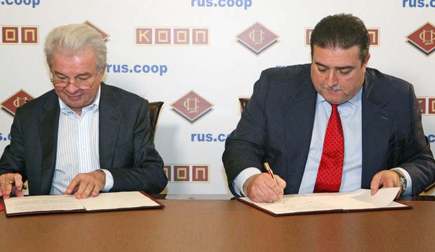 Ford Sollers и Центросоюз России объявили о начале сотрудничества