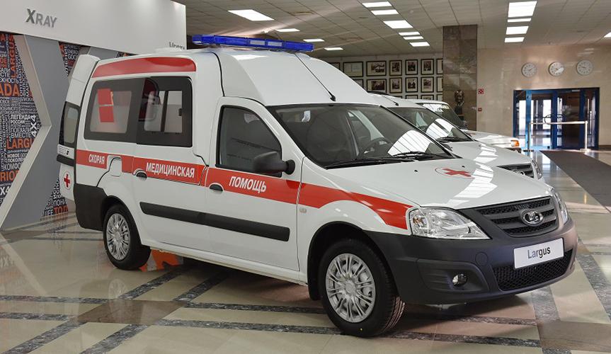 АВТОВАЗ показал линейку спецавтомобилей на базе LADA Largus