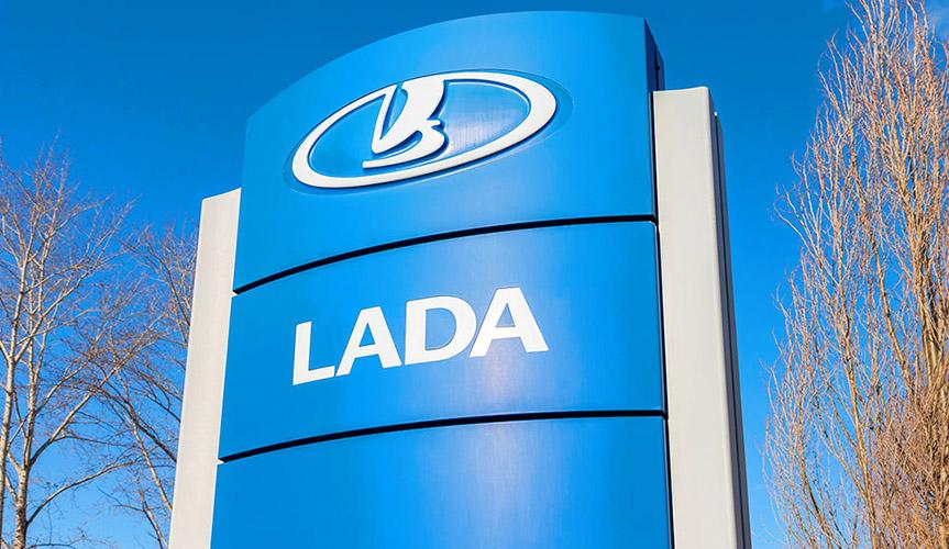 На АВТОВАЗе объявили об отзывной кампании автомобилей марки LADA