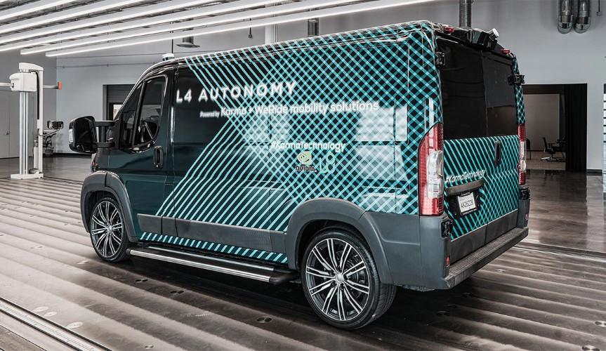 Karma Automotive показала электрофургон с новой возможностью управления