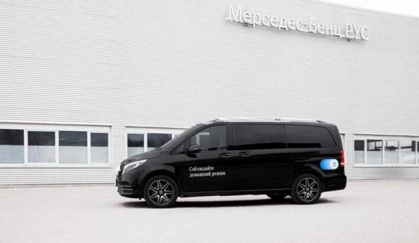 Mercedes-Benz передал 20 автомобилей российским медучреждениям