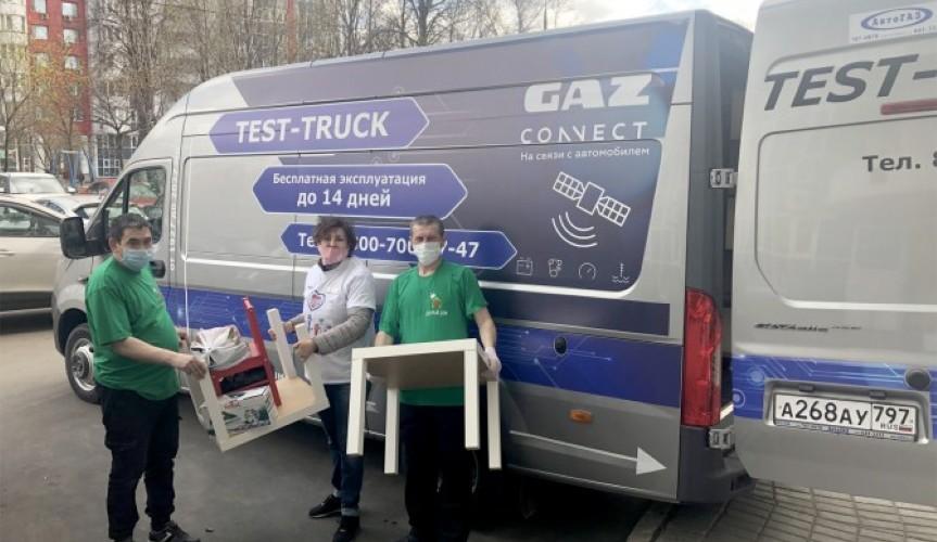 «Группа ГАЗ» передаст более 200 автомобилей волонтерским организациям