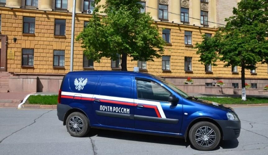 «Почта России» получит более 1000 автомобилей LADA Largus