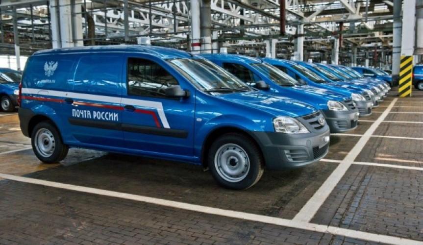 АВТОВАЗ передаст более 1000 фургонов «Почте России»