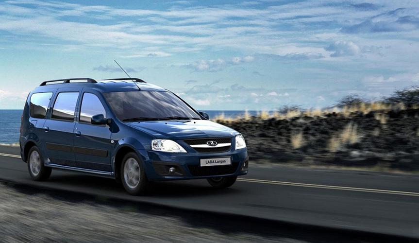 ЗАЗ возобновит производство автомобилей LADA