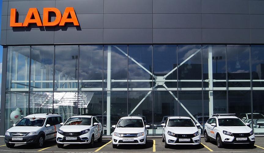 АВТОВАЗ объявил о выгодных предложениях на покупку автомобилей LADA