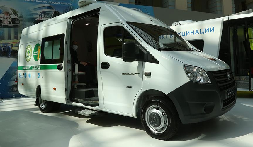 «Группа ГАЗ» разработала новые медицинские автомобили