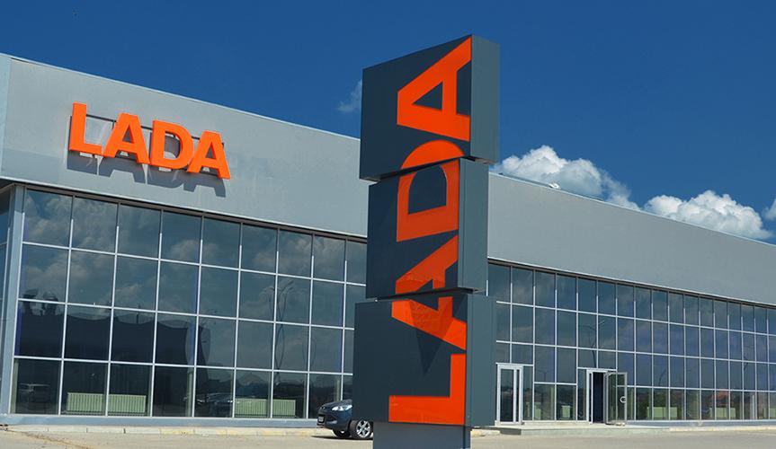 На автомобили LADA действует новая программа постгарантийного обслуживания