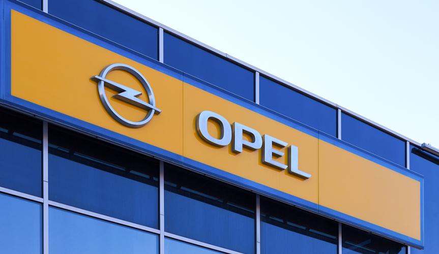Opel открыл новый дилерский центр «Opel Автополе»
