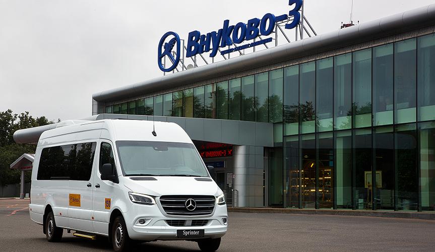 Для «Внуково-3» сделали микроавтобус Mercedes-Benz Sprinter с VIP салоном