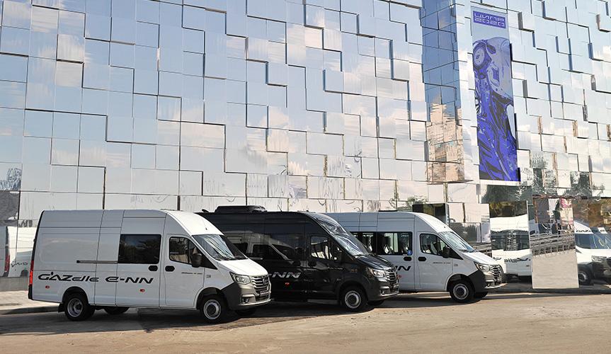 Горьковский автозавод представил предсерийные образцы электромобиля GAZelle e-NN