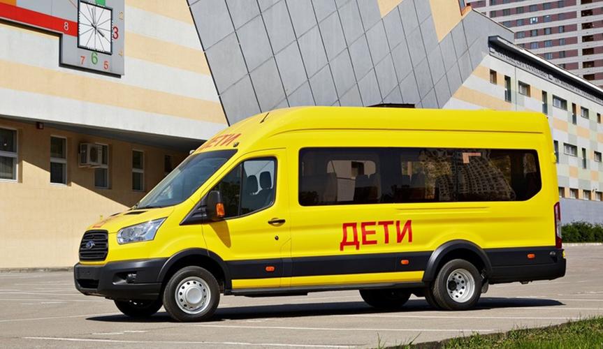 «Соллерс Форд» поставит 362 школьных автобуса Ford Transit по заказу Минпромторга РФ