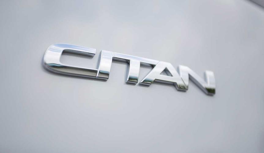 Mercedes-Benz опубликовал тизер обновлённого Citan