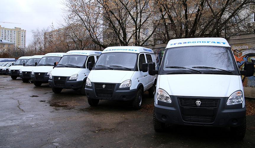 «Группа ГАЗ» вручила автомобили «Соболь» поисковому отряду «Лиза Алерт»
