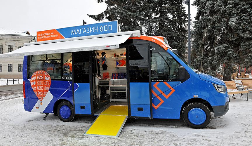 На базе автобуса «ГАЗель City» создана новая модель мобильного автомагазина