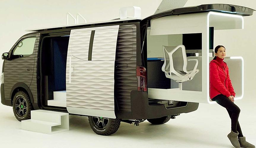 Nissan представил концепт мобильного офиса