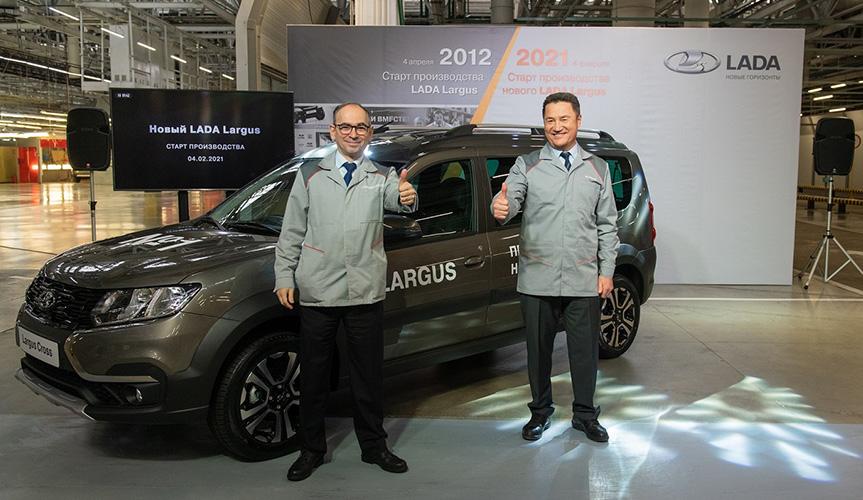 АВТОВАЗ объявил о начале производства нового LADA Largus