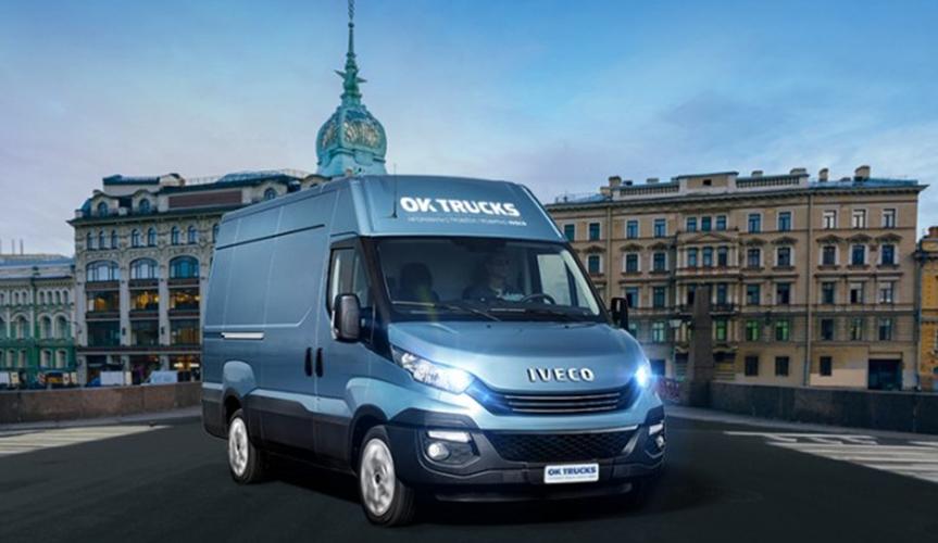 Iveco будет продавать в России подержанные коммерческие автомобили